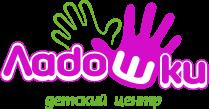 ладошки лого
