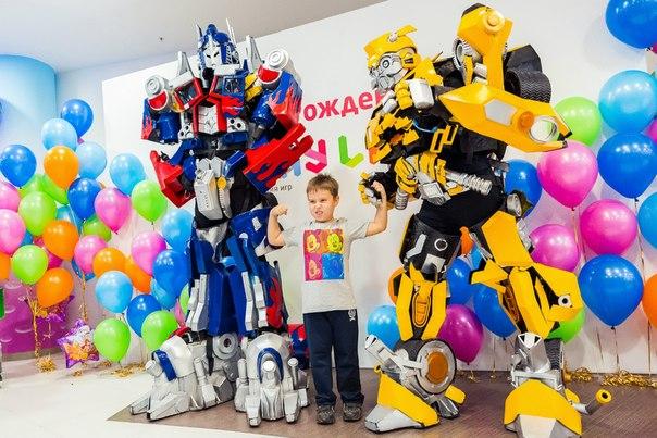 Эксклюзивное шоу Робота на детский Праздник